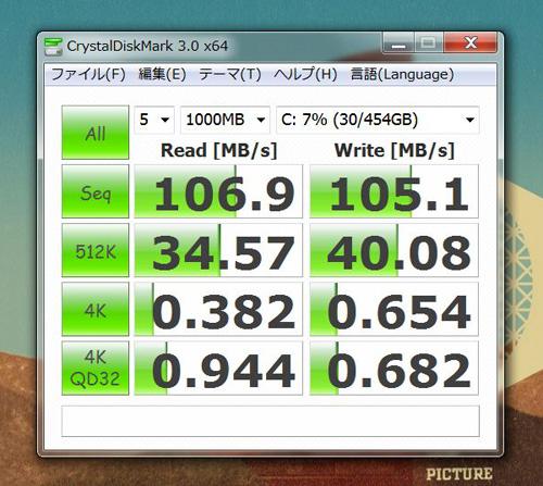 dv6-6100 CrystalDiskMark