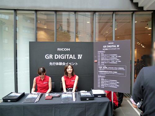 GR DIGITAL Ⅳ 先行会イベント