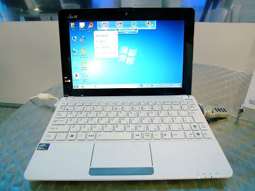 Eee PC 1015PEM
