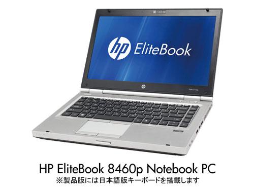 EliteBook 8460p
