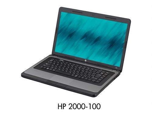 HP 2000-100
