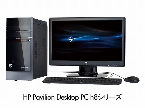 HP Pavilion Desktop PC h8