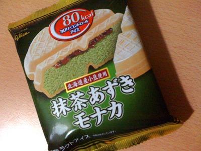 カロリーコントロールアイス 抹茶小豆もなか