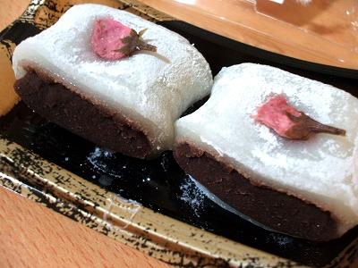 桜羽二重餅2