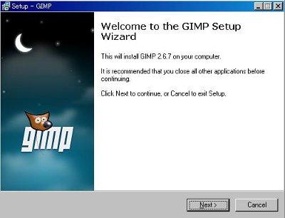 GIMPセットアップウィザード