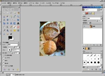 GIMP 起動画面