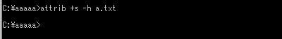 attribの使用例