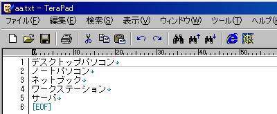 copyの使用例