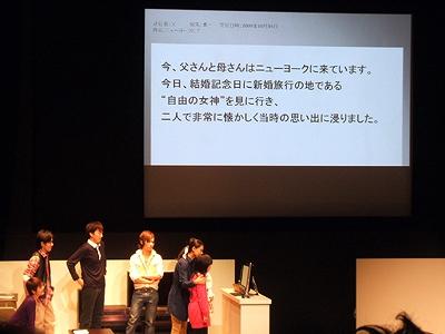 2009年 HP個人向けPC冬モデル発表会