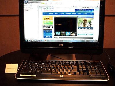HP Pavilion All-in-One PC MS200 冬モデルの写真