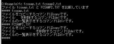 fcの使用例