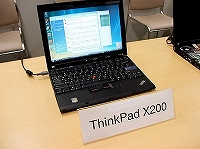 展示されていたThinkPad X200