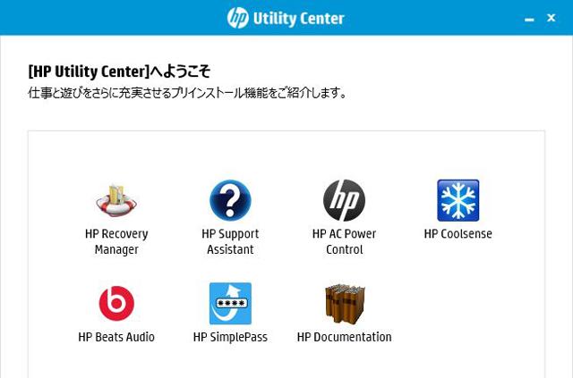 HP & Windows 8 & 8.1   HP® オフィシャル サイト   …