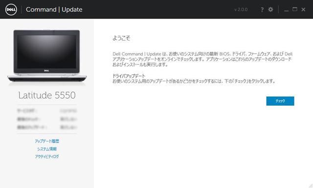 Windows10アップグレード後のWindows8へのリカ …