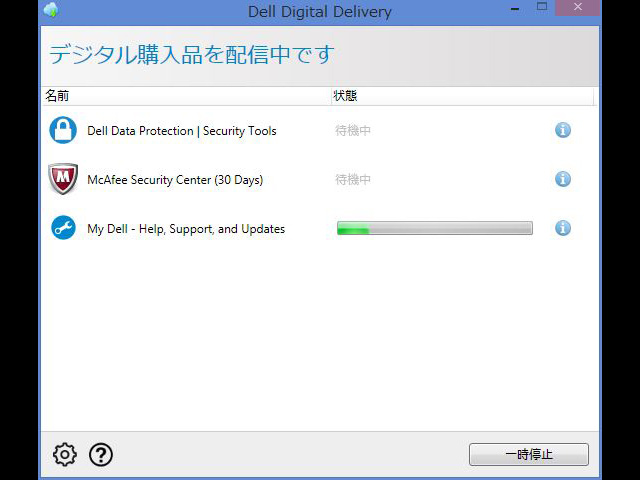 HP Recovery Manager - filehelp.jp
