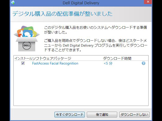 Dell Backup and Recoveryの代替ソフト(Windows …